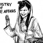 Hina Rabbani Khar Cartoon