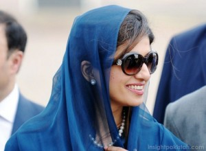 Hina Rabbani Khar looking hot in sun glasses