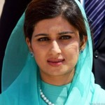 Hina Rabbani Khar And Bilawal Bhutto Hot Pictures about Hina Rabbani Khar