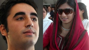 Hina Rabbani Khar secret love affair with Bilawal Bhutto Zardari