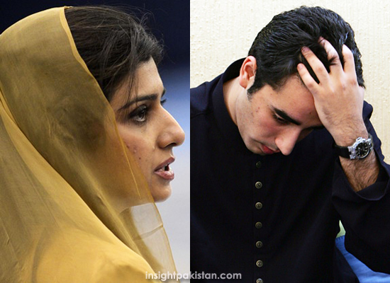 Hina Rabbani Khar And Bilawal Bhutto Hot Pictures hina rabbani khar amp ...