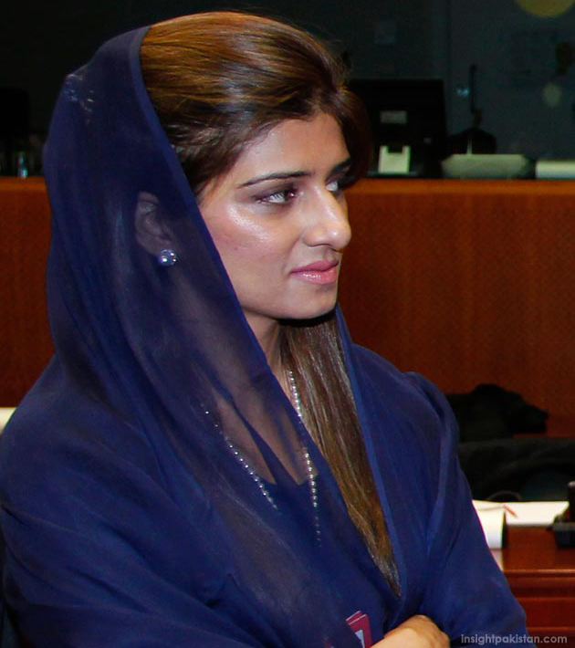 Hina Rabbani Khar And Bilawal Bhutto Hot Pictures Hina Rabbani Khar says...