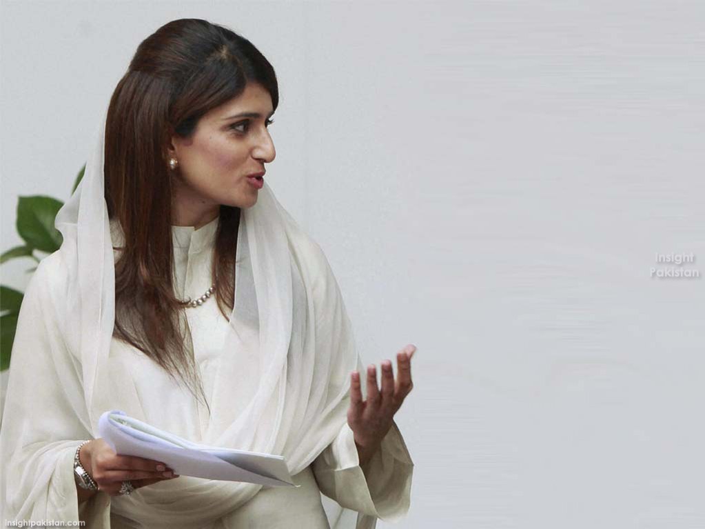 hina rabbani khar hot pictures 02 - Polling 4 Politics Competition December 2014