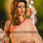 Iman Ali at Atif Aslam Wedding