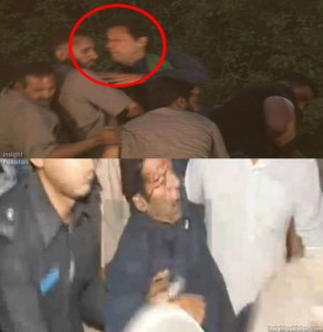 Imran Khan falls from lifter