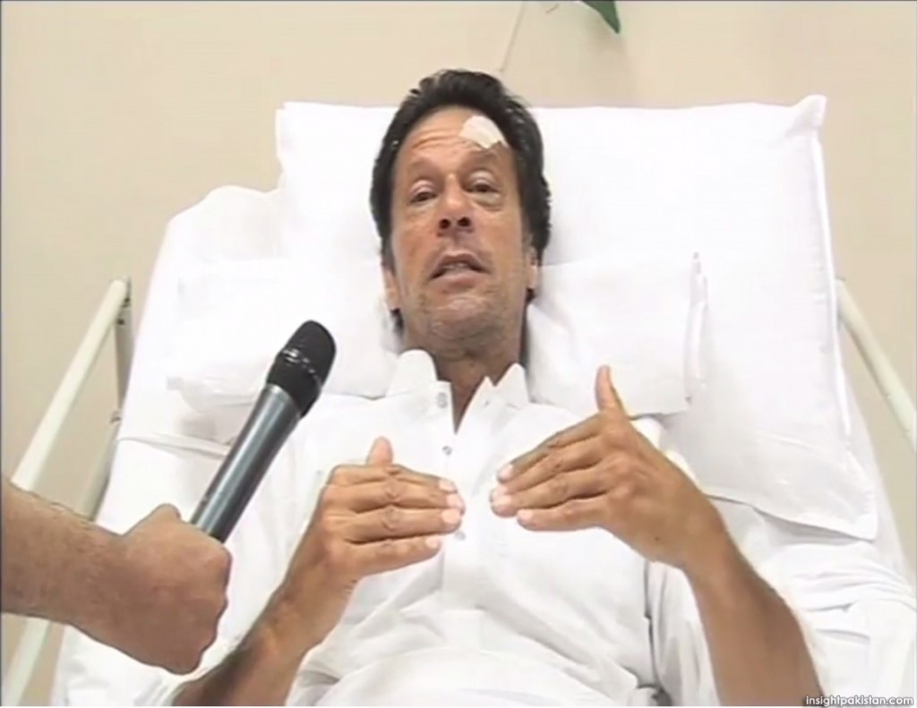 Imran Khan Video Message