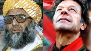 Imran Khan and Maulana Fazlur Rehman