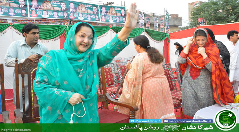 Kalsoom Nawaz Joins Daughter Maryam Sharif Pmln Campaign