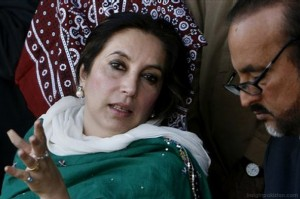 Benazir Bhutto & Babar Awan