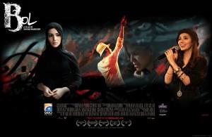 Shoaib Mansoor's Bol (2011)