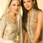 Tooba Siddiqui wedding