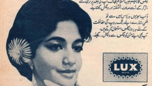 Vintage Lux Beauty Soap advertisement of film star Rani