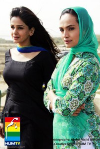 Saba Qamar & Aamina Sheikh