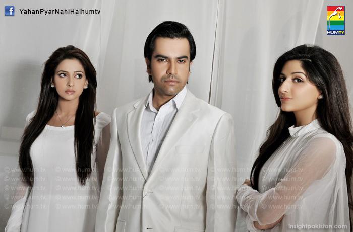 Saba Qamar With Husband