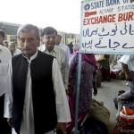 Haji Ghulam Ahmad Bilour (ANP)
