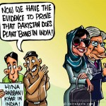 Hina Rabbani Khar funny Indian cartoons