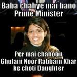 Hina Rabbani Khar Funny meme