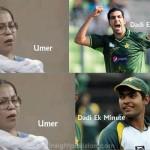 Pakistani Cricket Funny meme