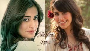 Syra Yousuf & sister Alishba Yousuf