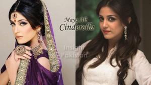 Hot Maya Ali in Aik Nayee Cinderella