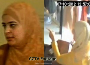 Shahbaz Sharif daughter Rabia Imran