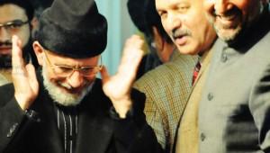 Dr. Tahirul Qadri