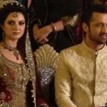 Atif Aslam and Sara Bharwana's Wedding