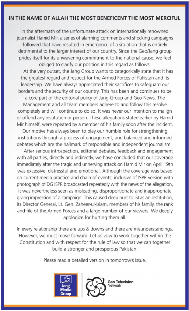 Geo TV apology