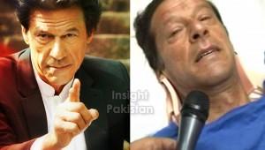 Imran Khan in hospital
