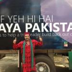 Karma's Imran Khan Kurta