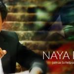 Imran Khan's Naya Pakistan