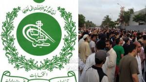 Karachi Election Rigging