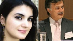 Kashmala Tariq & Humayun Akhtar Khan