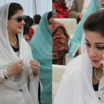 Maryam Nawaz Sharif