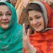 Maryam Nawaz Sharif and Kalsoom Nawaz