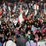 MQM sit-in in Karachi