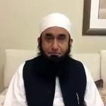 Mullah Tariq Jameel