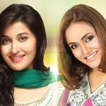 Nadia Khan & Dr. Shaista Wahidi