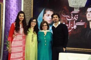 Sanam Saeed, Fawad Afzal Khan, Sultana Siddiqui, Momina Duraid