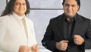 Taher Shah's Eye to Eye